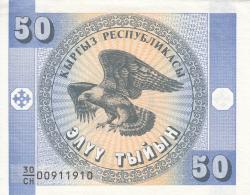 Imaginea #1 a 50 Tyiyn ND (1993)