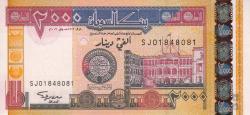 Imaginea #1 a 2000 Dinari 2002 (AH 1422) (١٤٢٢ - ٢٠٠٢)