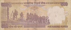 Image #2 of 500 Rupees 2009 - R