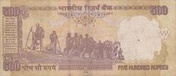 Imaginea #2 a 500 Rupii 2009 - R