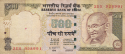 Image #1 of 500 Rupees 2009 - R