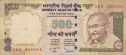 Imaginea #1 a 500 Rupii 2009 - R