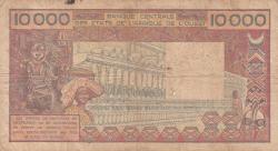 Imaginea #2 a 10 000 Franci ND (1991)