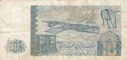 10 Dinars 1983 (2. XII.) - 2