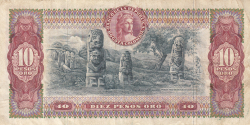 Imaginea #2 a 10 Pesos Oro 1964 (20. VII.)