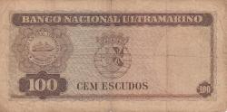 100 Escudos 1959 (2. I.) - signatures Luís Pereira Coutinho / Francisco José Vieira Machado