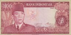 Image #1 of 100 Rupiah 1960