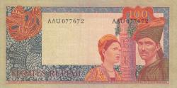 Image #2 of 100 Rupiah 1960