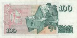 Image #2 of 100 Krónur L.1961 (1981) - signatures Jóhannes Nordal / Davíð Ólafsson