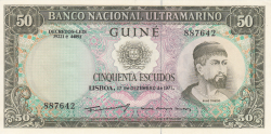 Imaginea #1 a 50 Escudos 1971 - semnătură ADMINISTRADOR: Samuel Rodrigues Sanches