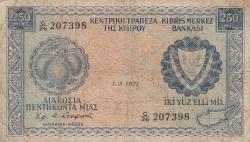 Imaginea #1 a 250 Mils 1971 (1. III.)