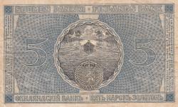 Imaginea #2 a 5 Markka 1909 (1918)
