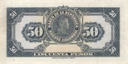Imaginea #2 a 50 Pesos Oro 1953 (1. I.)