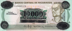 Image #1 of 10 000 Córdobas on 10 Córdobas ND (1989)