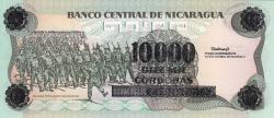 Image #2 of 10 000 Córdobas on 10 Córdobas ND (1989)