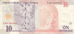 Image #2 of 10 New Lira 2005