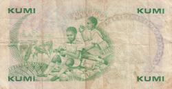 10 Shillings 1982 (1. I.)