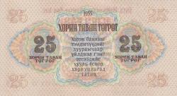 25 Tugrik 1955