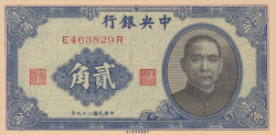 Image #1 of 2 Chiao = 20 Cents 1940