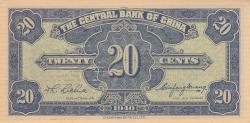 Image #2 of 2 Chiao = 20 Cents 1940