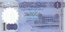 1 Dinar ND (2019)