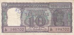 Imaginea #1 a 10 Rupees ND - semnătură P. C. Bhattacharya