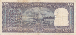 Image #2 of 10 Rupees ND - signature P. C. Bhattacharya