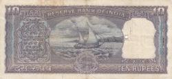 Imaginea #2 a 10 Rupees ND - semnătură P. C. Bhattacharya