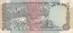 100 Rupees ND (1979) - signature C. Rangarajan