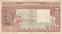 Imaginea #2 a 10 000 Franci ND (1977-1992)
