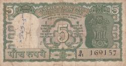 Imaginea #1 a 5 Rupees ND - A