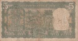 Imaginea #2 a 5 Rupees ND - A