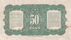 Imaginea #2 a 50 Cenți 1943 (2. III.)