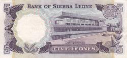 Imaginea #2 a 5 Leones 1984 (19. IV.)