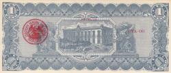 Image #2 of 1 Peso 1915 (20. X.)