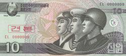 Image #1 of 10 Won 2002 (2009) - SPECIMEN