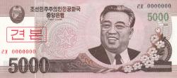 Image #1 of 5000 Won 2008 (2009) - SPECIMEN