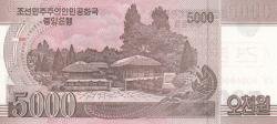 Image #2 of 5000 Won 2008 (2009) - SPECIMEN