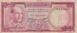100 Afghanis SH 1346 - ١٣٤٦ (1967)