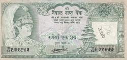 Image #1 of 100 Rupees ND (1981- ) - signature Ganesh Bahadur Thapa