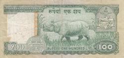 Image #2 of 100 Rupees ND (1981- ) - signature Ganesh Bahadur Thapa