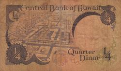 Image #2 of 1/4 Dinar L.1968 (1980-1991)