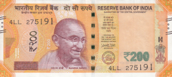 Image #1 of 200 Rupees 2018