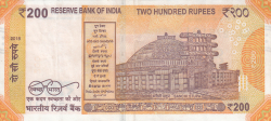 Image #2 of 200 Rupees 2018