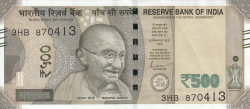 Image #1 of 500 Rupees 2019