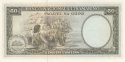 Imaginea #2 a 50 Escudos 1971 (17. XII.) - semnătură ADMINISTRADOR: Luís Esteves Fernandes