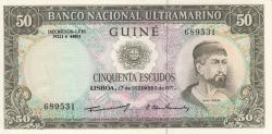Imaginea #1 a 50 Escudos 1971 (17. XII.) - semnătură ADMINISTRADOR: Luís Esteves Fernandes