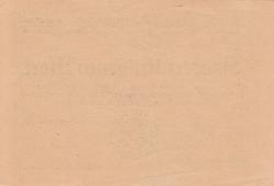 Image #2 of 100 Millionen (100 000 000) Mark 1923 (22. IX.)