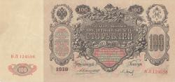 Imaginea #1 a 100 Ruble 1910 - semnături A. Konshin/ P. Barishev