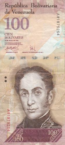 Imaginea #1 a 100 Bolivares 2007 (24. V.)